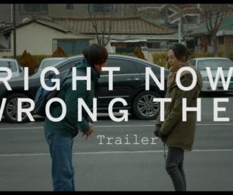 right now wrong then